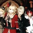 Hizaki Grace Project