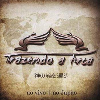 Trazendo a Arca | 6 álbuns da Discografia no Letras.mus.br