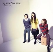 my song your song