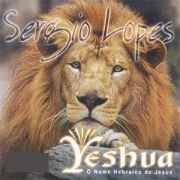 Yeshua - O Nome Hebraico De Jesus